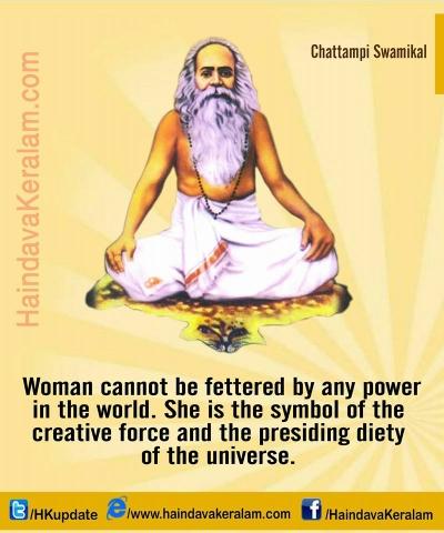 Sree Chattampi Swamikal