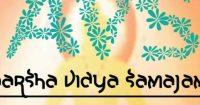 ആർഷ വിദ്യാ സമാജത്തിന്റെ അഭ്യർത്ഥന