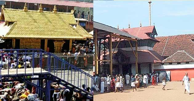 sabarimala-guruvayoor